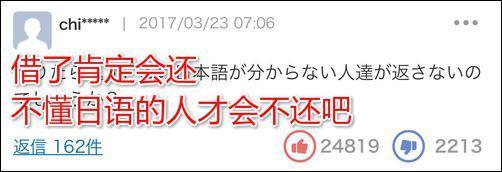 日本2300把免费伞仅剩200 网友:素质呢?