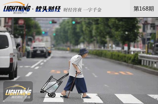 中国人危急不富先到?2100年或跌破开10亿