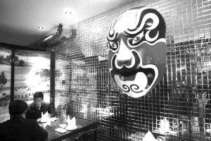 俏江南否认春节30%退单率 政策或改变餐饮业格局