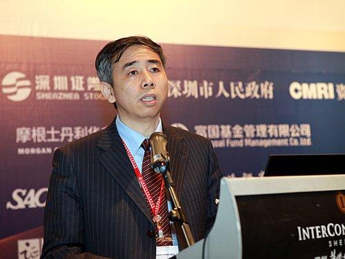 齐亮:证券公司五大业务线跟基金有紧密合作