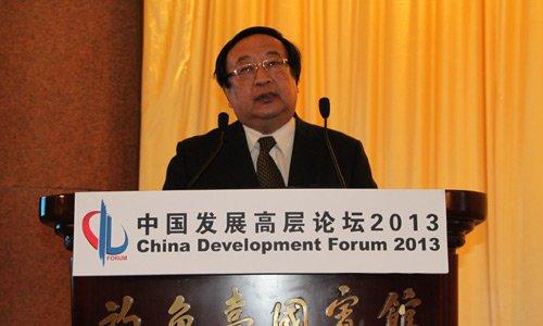 图文:国家发展和改革委员会副主任朱之鑫
