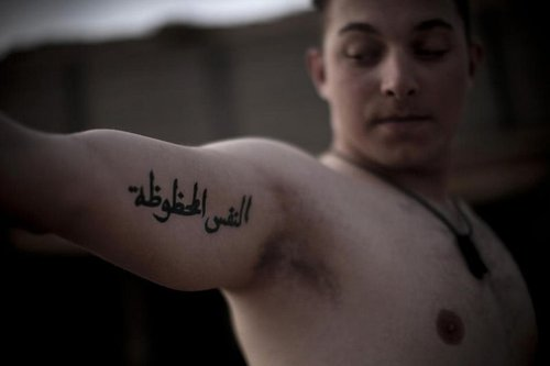 包括一个名号用阿拉伯用