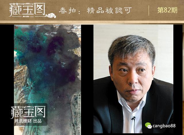 春藏品现视频天价a藏品刘2.25亿元买张大千巨拍频泡妞外国图片