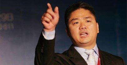 刘强东:城镇化提升百姓收入 京东将入四六级城市