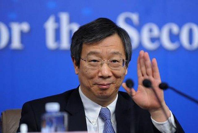 鲁政委:易纲的经济思想