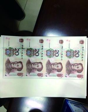 小陳20歲,浙江臨海人,是杭州下沙一所財經院校的大三學生。前天下午2點半,他因涉嫌偽造貨幣罪,在經濟技術開發區法院出庭受審。罪名一旦成立,他可能面臨3年以上10年以下有期徒刑的處罰。
