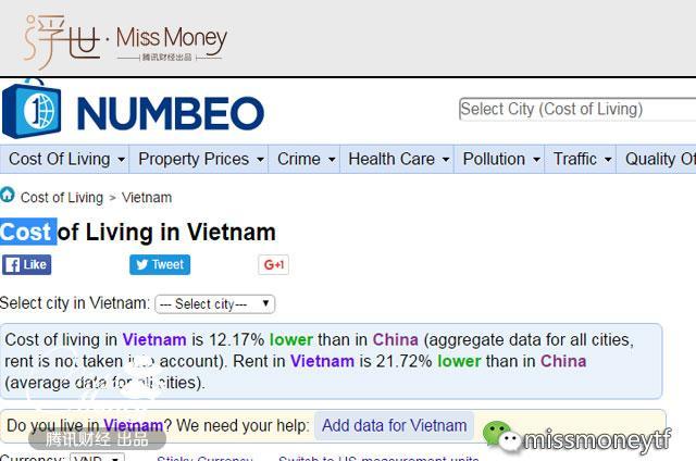 一张10元人民币在越南能买到啥?