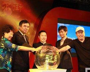 CCTV中国之夜闪耀天津