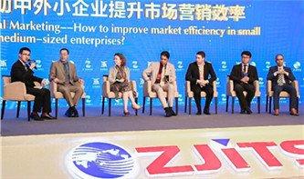圆桌讨论:数字营销全景---如何帮助中外小企业提升市场营销效率