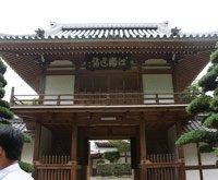 稻盛和夫一度出家修行的圆福寺