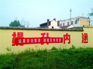 泗洪17亿民间借贷如潮浪涌流向何方