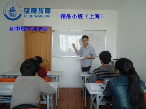 上海高中补习班 上海暑假辅导班 复旦家教网