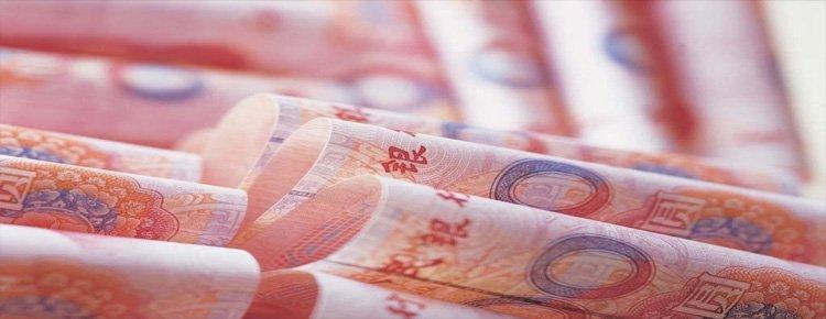 货币政策站在新一轮宽松起点