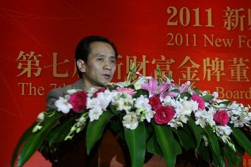 清华大学经济管理学院教授朱武祥