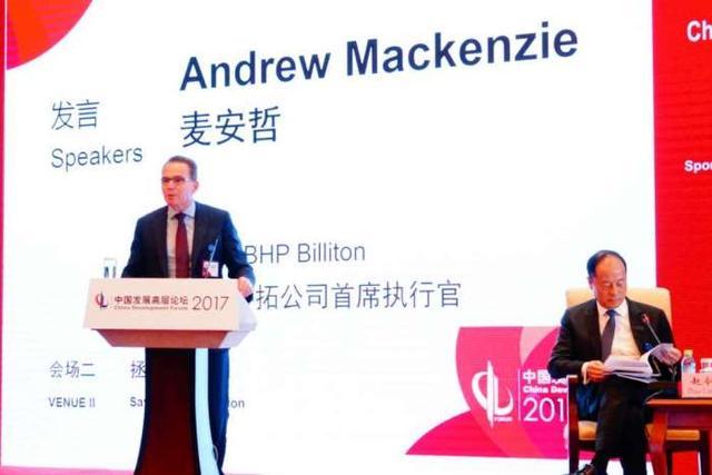 必和必拓:中国在全球化中领导作用比任何时候都重要