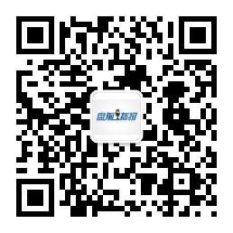 操盘必读:长江中游城市群规划获批 享万亿投资盛宴