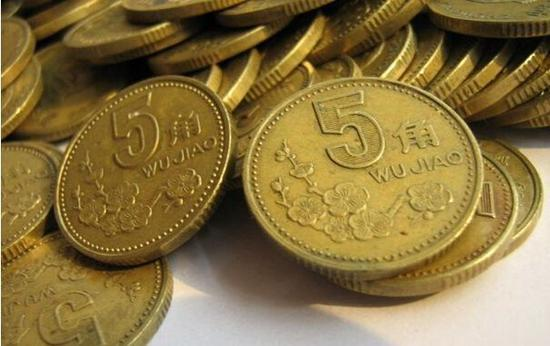 硬币收藏别有洞天:魅力经久不衰