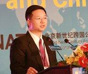 通用电气中国研发中心总裁陈向力