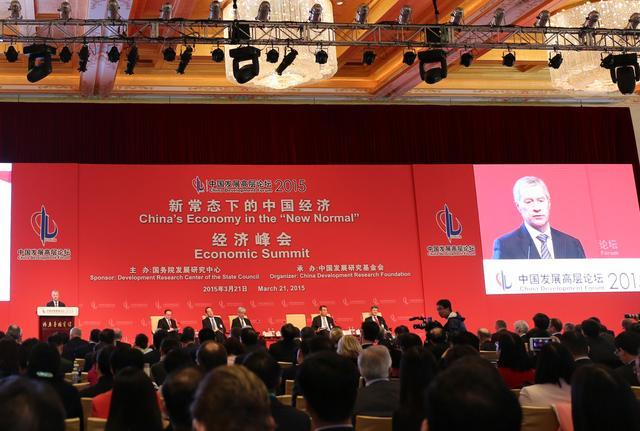德银集团联席CEO:应与亚洲合作建设基础设施