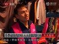 视频:《天天理财》冬季省钱妙招 从头到脚淘时尚