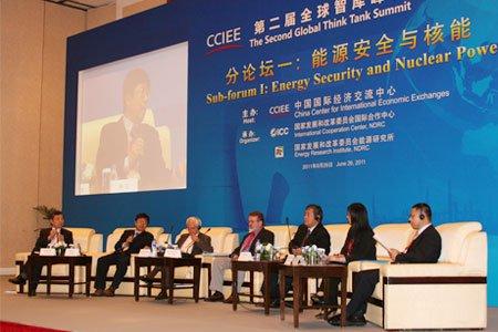 图文:分论坛一能源安全与核能讨论现场