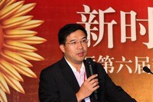 东方富海创业投资执行事务合伙人陈玮