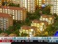 视频:沪杭高铁今日开通 周边房价全线上涨