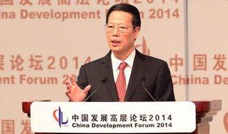 张高丽:中国经济具有稳健发展的基础