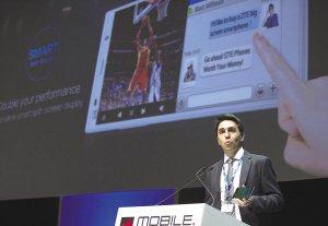 世界移动通信大会:中兴通讯发布新手机