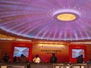 第四届 流通元年与中国价值――我们的观点