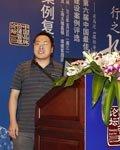 俞建刚-传化物流-传化物流战略管理总监