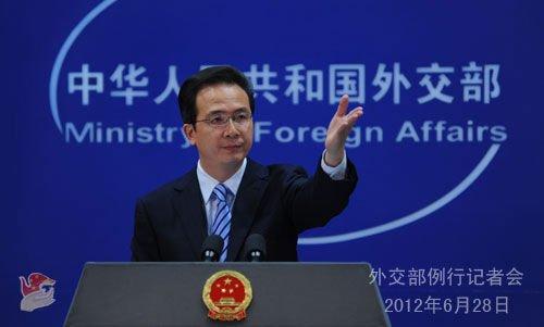 外交部:中国将继续合理确定年度稀土出口配额
