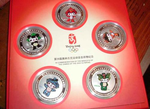 2008奥运纪念银五福娃