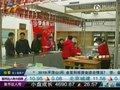 视频:黄金遭抢购 产金大省山东卖断货