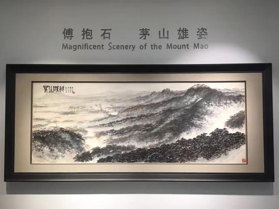 傅抱石《茅山雄姿》1.87亿 创今春中国书画纪录