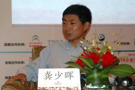 图文:三五互联董事长兼总经理龚少晖