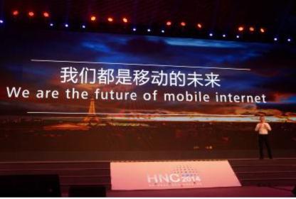 """巴士在线CEO王献蜀在华为网络大会称:""""互联网+大时代""""传统企业也能成为BATB"""