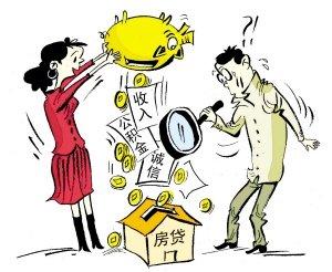 新手购房如何贷款:可以贷多少 如何选择还款(图)