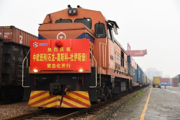 西媒:中国推出中欧新货运班列 东莞出发19天抵德国