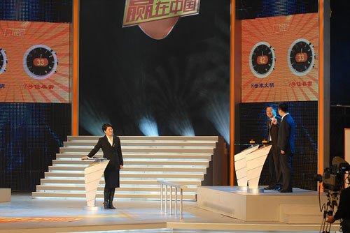 央视《赢在中国》被指忽悠观众 回应:栏目已停