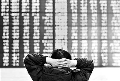 牛散炒股20年感叹A股最不靠谱 全仓买银行赔40万