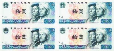 第四套人民币藏品代表品种两个月上涨23%(图)