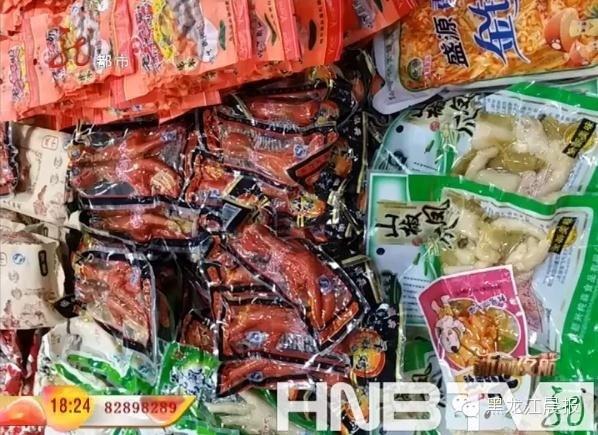 哈尔滨乡巴佬熟食变质返厂 臭鸡爪染色蒸后销售
