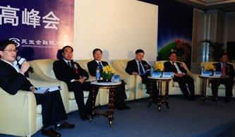 银行分论坛一:金融租赁高峰会