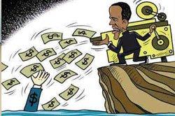 """美联储全力开动""""印钞机"""" 舆论担忧通货膨胀"""