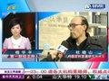 视频:中央农村工作会议召开 部署明年农村工作
