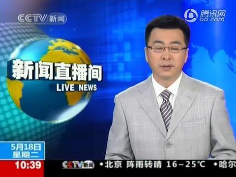 视频:黄光裕涉三罪一审被判有期徒刑14年