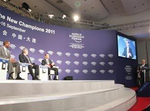 """互动式会议""""全球经济治理"""""""