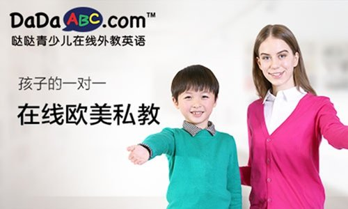 DaDaABC助力湖南卫视《妈妈是超人》成独家在线教育合作伙伴