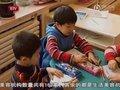 """视频:北京教育""""十二五"""" 将新扩建600所幼儿园"""
